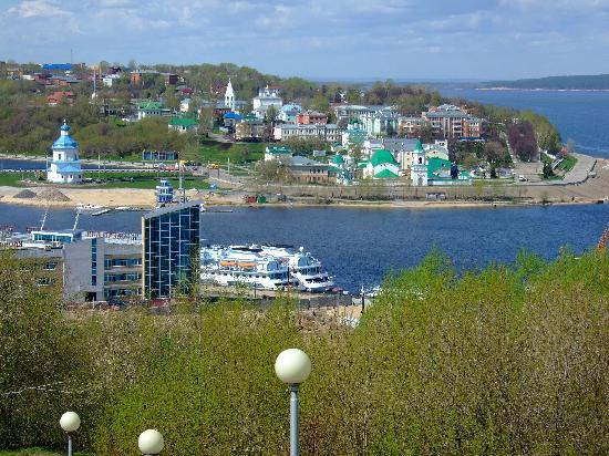 Cheboksary, Rusia: View from Victory Park