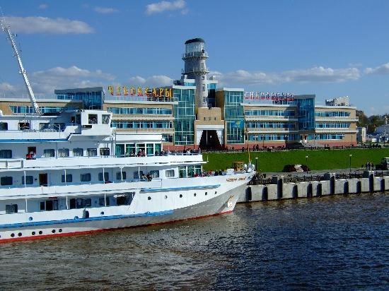 Cheboksary, Rusia: River Cruise Ship Station