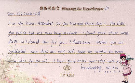 Changzhou Grand Hotel : Gruss des Zimmermädchens