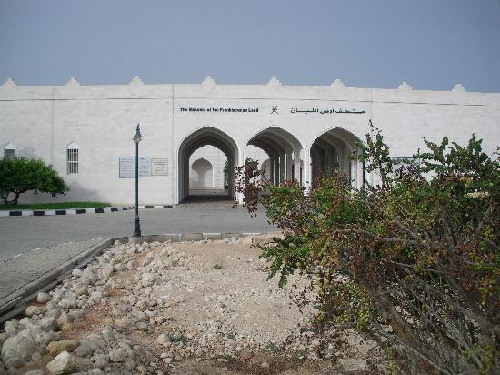 Museum Salalah : Museumseingang