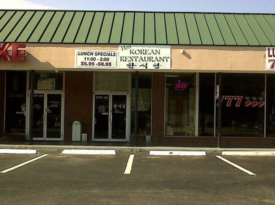 Hon Korean Restaurant  Jacksonville