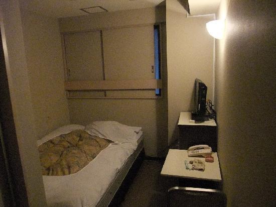 Ikebukuro Royal Hotel Higashiguchi-ten: 部屋