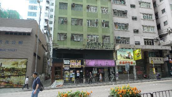 Regal Kowloon Hotel $111 ($̶1̶2̶7̶) - TripAdvisor