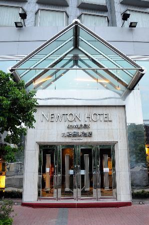 Newton Hotel Kowloon : ホテルエントランス