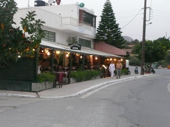 Avra Restaurant : Avra Taverna