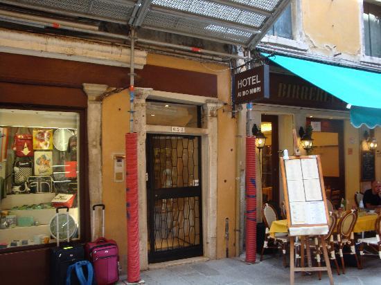 Hotel Ai Do Mori Entrance