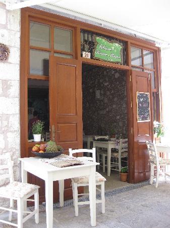 Taverna Kyria Maria: Kyria maria