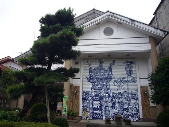 Kinofurusato Gallery of Traditional Arts and Crafts