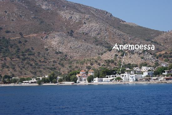 Anemoessa Studio Apartments: View from ferry