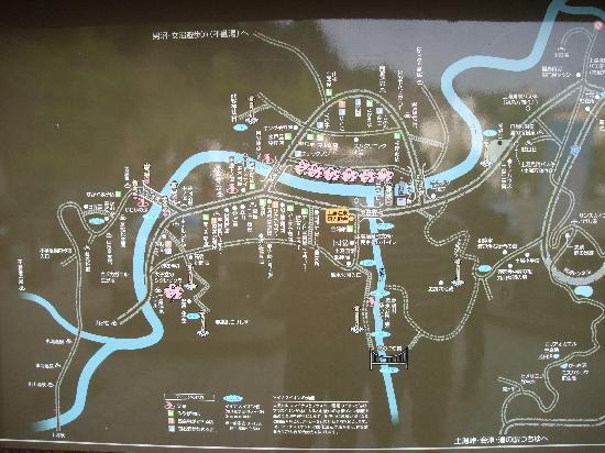 Fukushima, Japón: 案内板