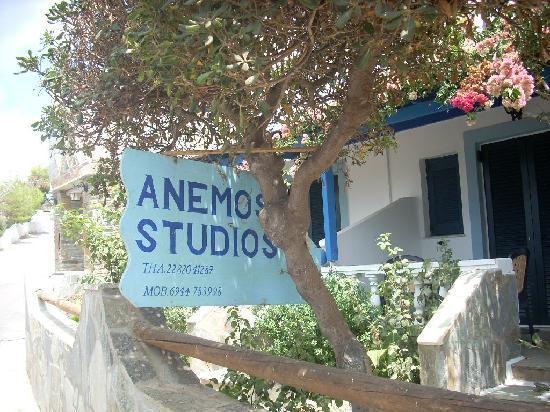 Anemos Studios: hotel