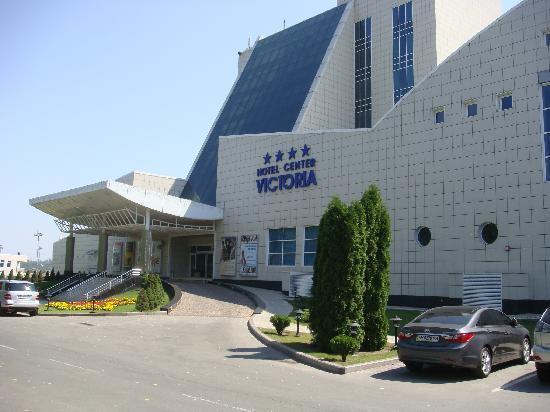 Victoria Hotel Center: Outside view