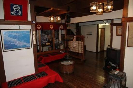 Tsuwano-cho, Japón: Foyer