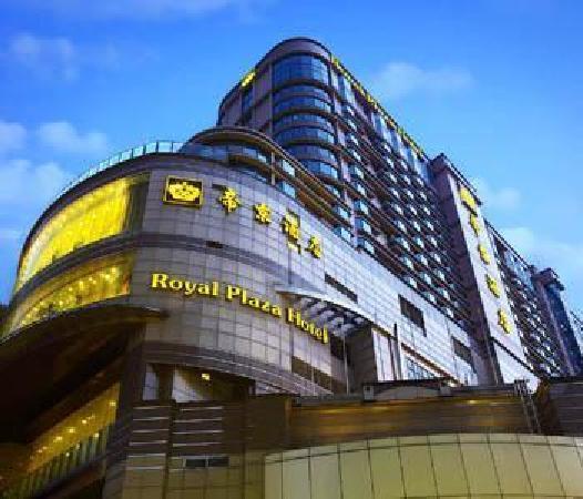 Royal Plaza Hotel: von aussen