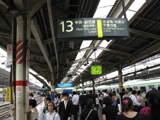 Tokyu Stay Suidobashi : Suidobashi Train Station