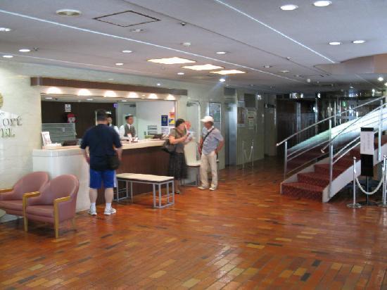 Comfort Inn Hiroshima Heiwa-Odori: Lobby of Hiroshima Comfort Hotel