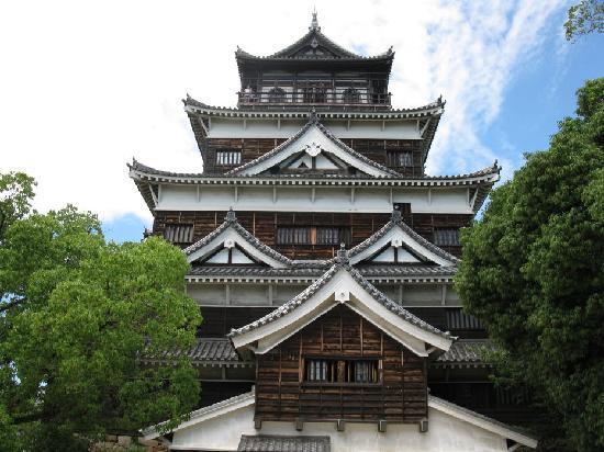 Comfort Inn Hiroshima Heiwa-Odori: Hiroshima Castle