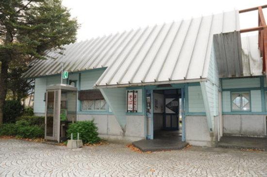 Minamiaso Isshinan: 中松駅舎 一心庵