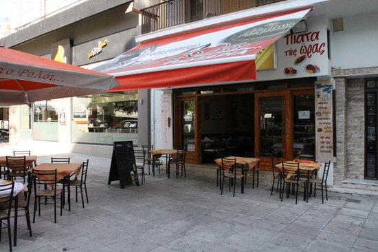 Restaurant Sto Roloi