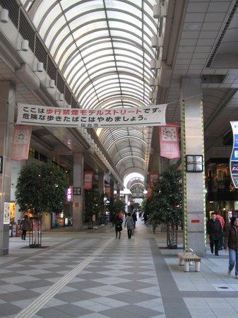 Sendai, Jepang: アーケード街