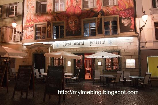 Restaurant Fritschi: Fritschi 5