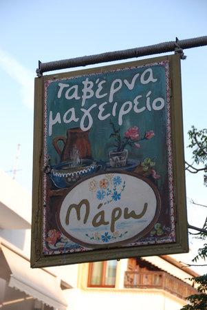 Maro's Taverna: Sign outside Maro's