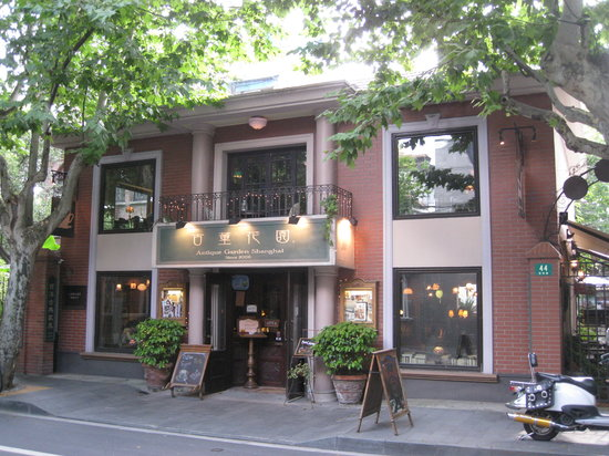 Former French Concession: 文化人が集いそうなカフェ