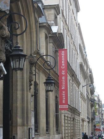 尼辛德卡蒙多博物馆