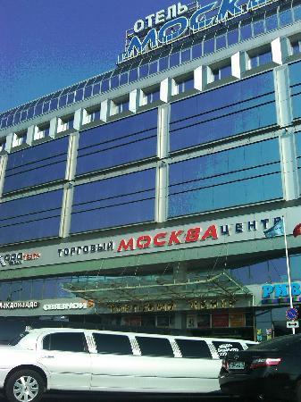 Moscow Hotel: Hotel von außen