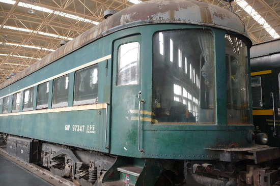 China Railway Museum Dongjiao: Custom carriage