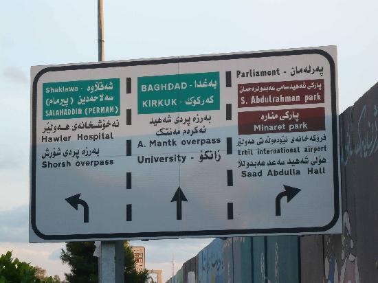 Erbil, Iraq: Straßenschild