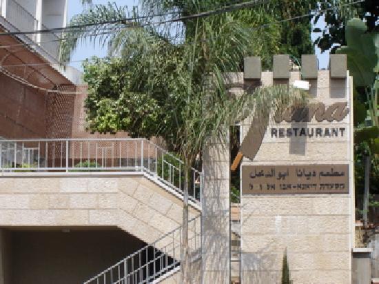 Tabar Hotel: Diana restaurant
