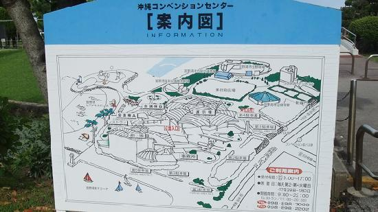 Okinawa Convention Center: 見取り図