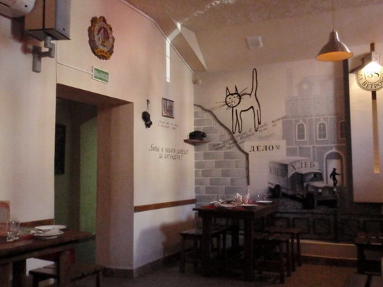 Staro Vreme : The first room