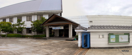 Kagawa Deposit Cultural Assets Center