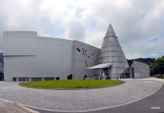 Ehime General Science Museum