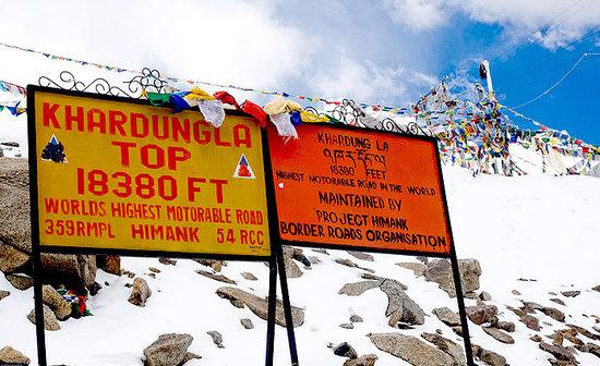 Ladakh, India: 18380 Feet