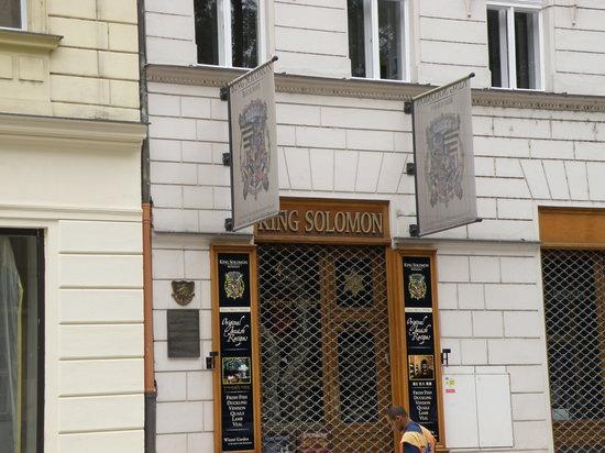 King Solomon - Glatt Kosher Restaurant : outside the restaurant