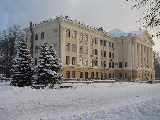 Zaporizhzhya, Ucrania: Zaporozhye City Administration
