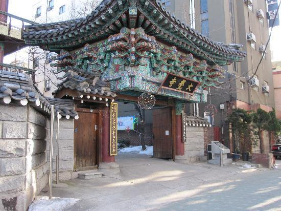 Yim's House: Temple very close to the hotel