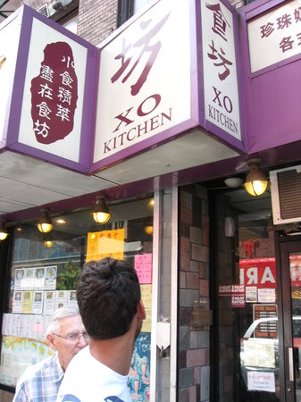 xo kitchen new york city chinatown menu prices restaurant reviews tripadvisor - Xo Kitchen