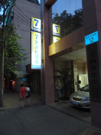 7 Days Inn (Guangzhou Xiaobei Station): Eingang