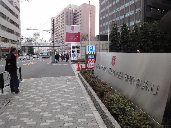Hotel Sunroute Plaza Shinjuku: Hoteleingang / Vorfahrt