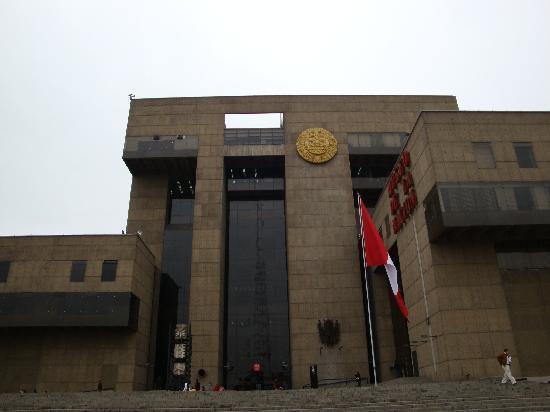 Museo de la Nación: 外観2