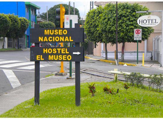 Hostel el Museo: This way...