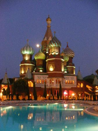 WOW Kremlin Palace : kremlin by night