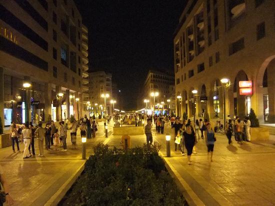 Armenia Marriott Hotel Yerevan: Yerevan, by night