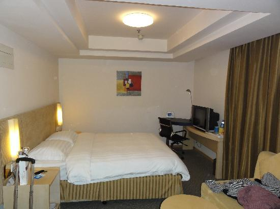 Holiday Inn Express Tianjin Airport: 部屋の様子