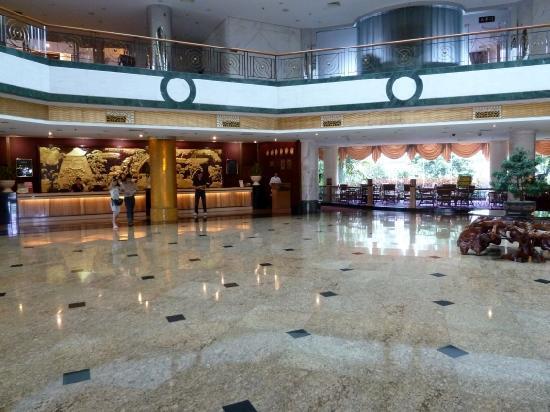 Zengcheng Hotel: Hotellobby