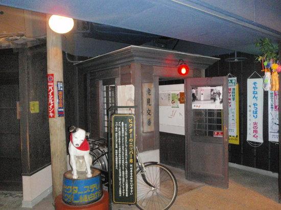 新梅田シティ 滝見小路